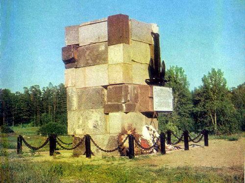 Памятник защитникам Валаама в годы Великой Отечественной войны