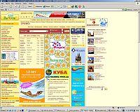 tourua.com