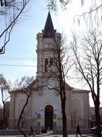 имско-Католический Кафедральный Собор