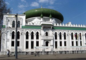 Арабский культурный центр в Одессе