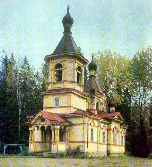 Гефсиманский скит. Церковь Успения. 1911 г.